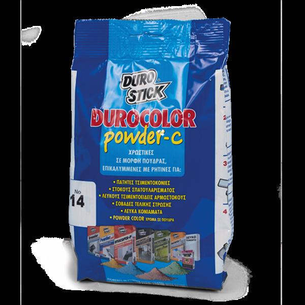 Durocolor Powder-C Χρωστικές σε Μορφή Πούδρας
